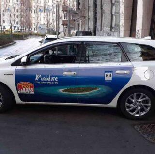 pubblicità su mezzi di trasporto in centro a Milano